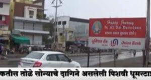 Rahata News Dhumstyle Chori