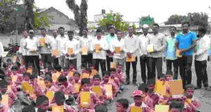 Dongargaon ZP School Book Share