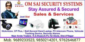 OM SAI Securty Systems