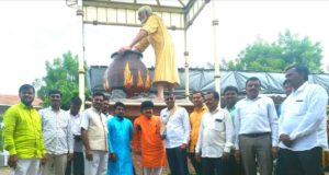 Rahuri Shivasram foundation