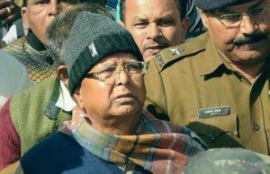 Lalu Prasad Yadav once again in Junket