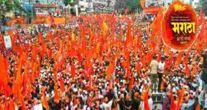 Establishment of new party for Maratha Samaj