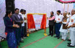 Abinav College Akole Inauguration of Mass Communication and Journalism Course