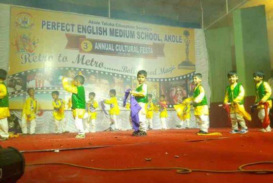 Perfect English Medium School Akole