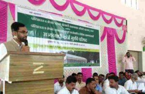 Ajit Navale Farmers morcha ahmednagar