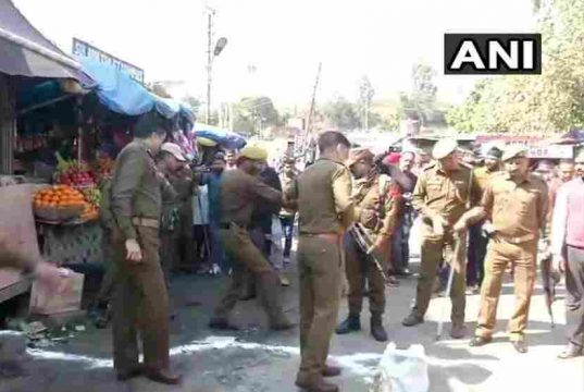 Blast in Jammu Bus stand news