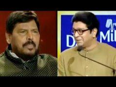 Raj Thakare Speech like child Ramdas Athavale