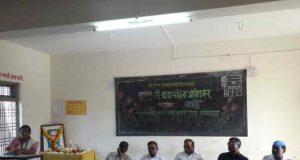 Svm Rajur Dr Ambedkar Jayanti