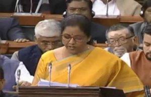 Budget 2020 nirmla Sitaraman Record speech
