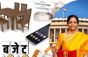 budget 2020 became expensive and what cheap Niramla Sitaraman