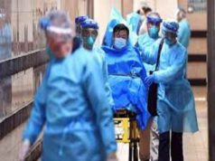 Latest News Fifth victim of corona in Sangamner