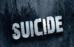 Jamkhed Mother-in-law commits suicide with three daughters