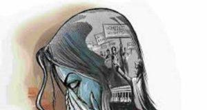 Rahuri Atrocities register a young Teacher