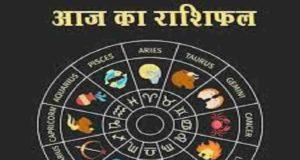 Rashi Bhavishya Today in Marathi 19 September 2020