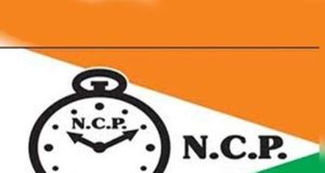 Karjat Two BJP corporators tied NCP watches in their hands