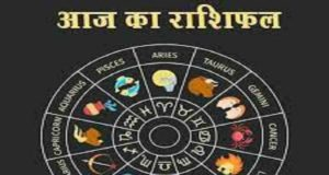 Rashi Bhavishya Today in Marathi 21 October 2020