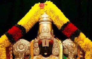 Shri Venkatesh Stotra in Marathi