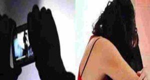 Ahmednagar News Defamation of a minor girl's photo going viral on social media