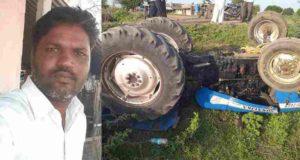 Ahmednagar NewsLaborer found under tractor killed