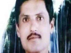 Ahmednagar News Teacher missing