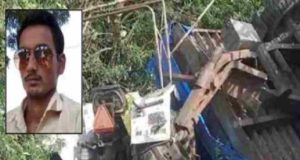 Kopargaon Container tractor Accident Tractor Driver Death