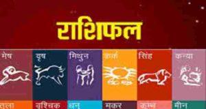Rashi Bhavishya Today in Marathi 21 July 2021