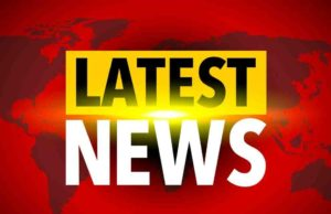 Rahuri Accused arrested