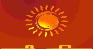 Rashi Bhavishya Today in Marathi 23 August 2021