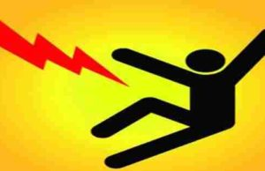 Accident Three die of electric shock