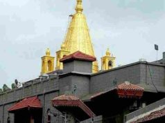 Ahmednagar News Powers of the Board of Trustees of Sai Baba Sansthan constituted