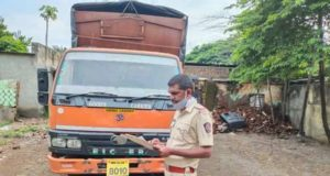 Ahmednagar News slaughter of cows and bullocks continues