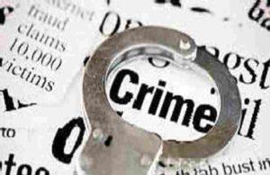 Crime news Kolhar Molestation of a minor girl