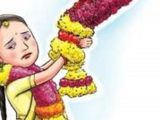 Crime news Marriage of a minor girl sexual intercourse