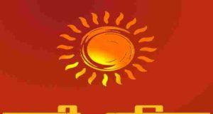 Rashi Bhavishya Today in Marathi 7 September 2021