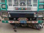Sangamner Accident Bike below of Truck