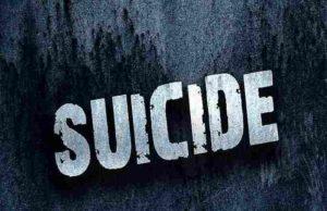 Sangamner taluka ashvi Married women Suicide