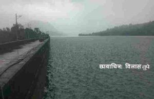 percentage of Bhandardara dam filled up