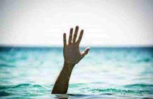 Akole Young tourist drowns