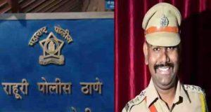 Crime News Accused fired on DYSP Sandeep Mitke