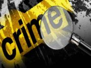 Crime News Embezzlement of Rs 56 lakh while sanctioning loan in the bank