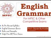 MPSC English Grammar Upsc Guidence