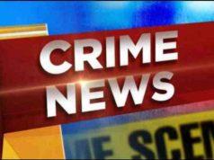 Rahuri Crime News molestale and beating of a woman on a farm dam