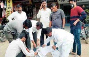 Rahuri office bag of Sangamner Cooperative Sugar Factory was burnt