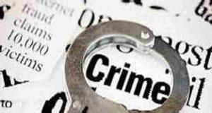 Rape Case Baap Lek tortured a woman who was doing mercenary work