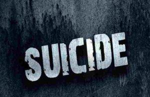 Sub-panch commits suicide due to debt bondage