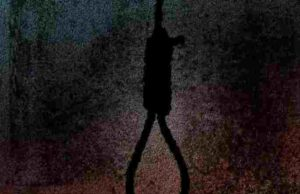 Suicide by strangulation of a youth in Sangamner